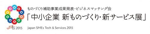 logo_wide_color_jpg