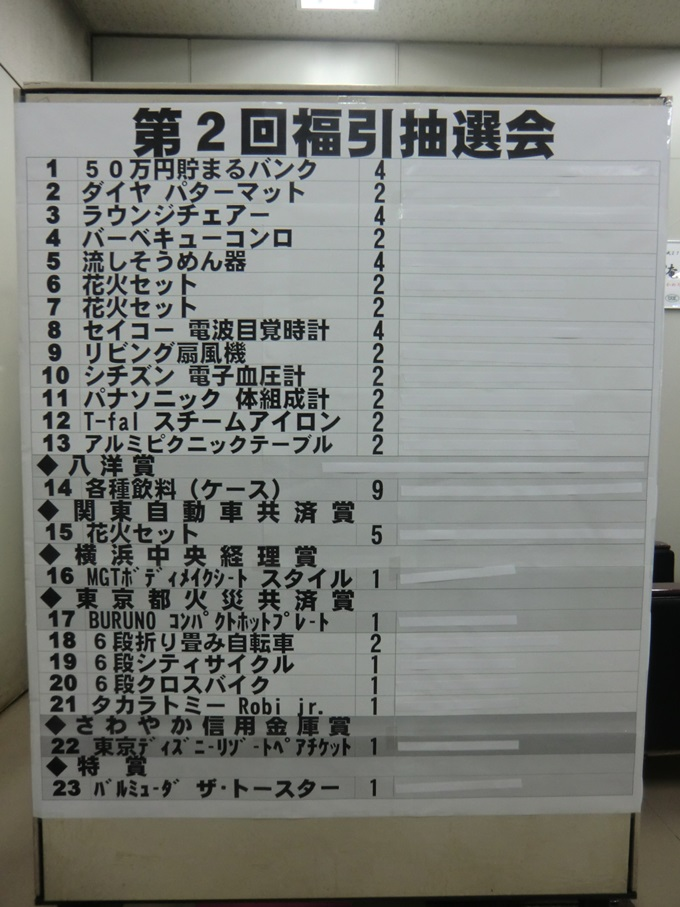 ④CIMG6967