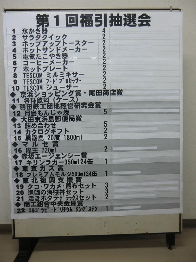④CIMG6966